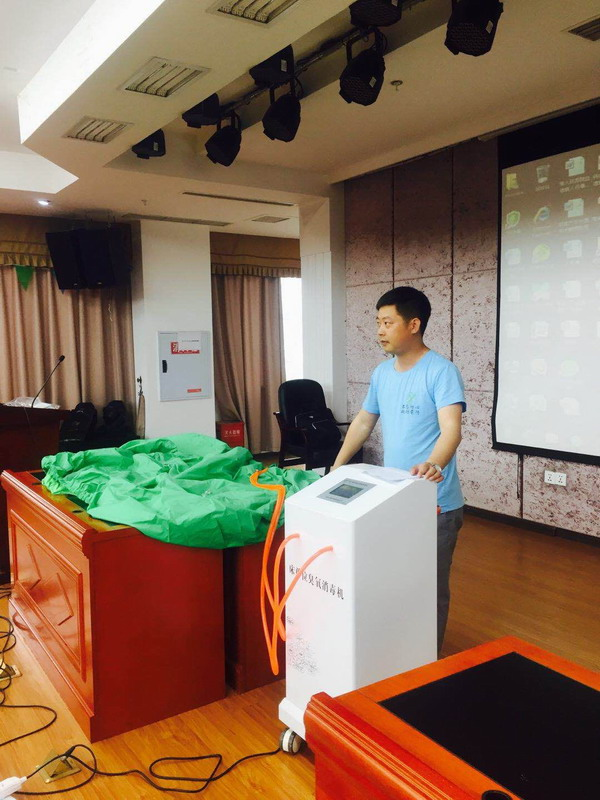 祝贺安尔森牌床单位消毒机进入重庆市南岸区人民医院