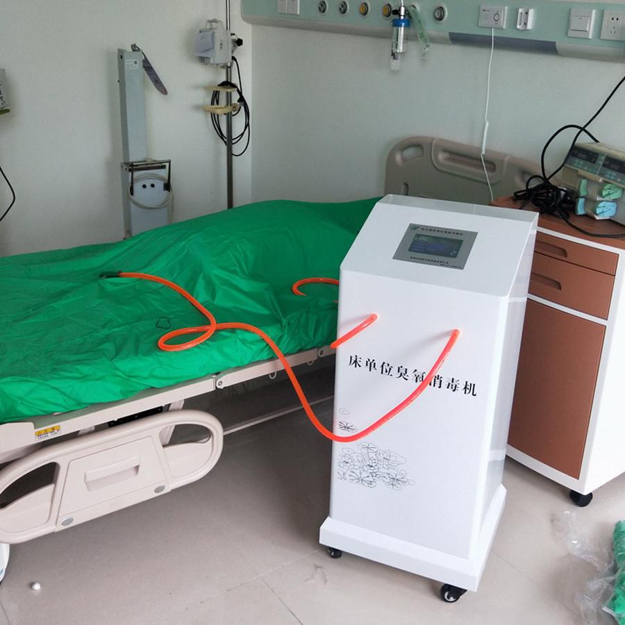 床单元臭氧消毒机.jpg